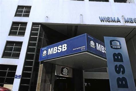 afb bank mbsb gets green light business news the