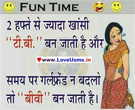 whatsapp wallpaper apk4fun freeappsmaza whatsapp images photos funny masti shayari
