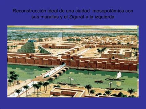 imagenes antigua mesopotamia la antigua mesopotamia y las civilizaciones antiguas
