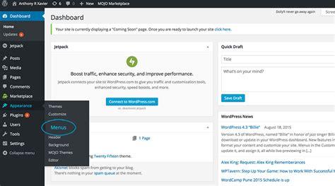 wordpress theme editor enable image gallery wordpress appearance