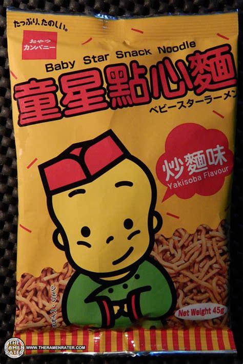 Oyatsu Baby Spicy 1396 oyatsu archives the ramen rater