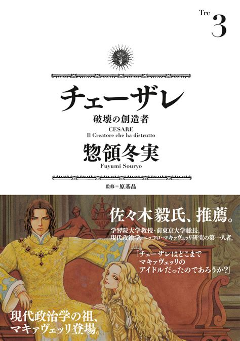 librerie universitarie pisa 171 cesare 187 annonc 233 chez ki oon zero yen media