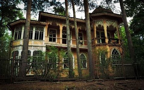 stock image  abandoned house   forest abandoned