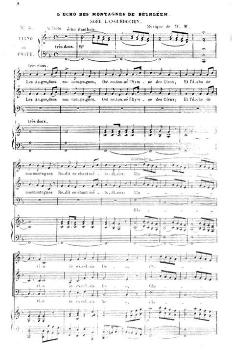 walk pantera testo musikunterricht archive seite 2 2 linguamusica