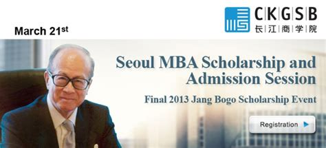 Seoul National Mba Scholarship ckgsb mba seoul scholarship and admission session ckgsb