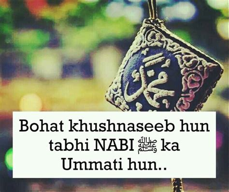 tattoo quotes in urdu 1075 best urdu poetry and quotes images on pinterest a
