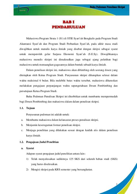 Format Skripsi Amikom 2015 | format penulisan skripsi 2015 pedoman penulisan skripsi
