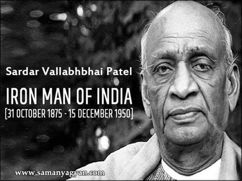 biography sardar vallabhbhai patel hindi स वत त र भ रत क प रथम ग हम त र सरद र वल लभभ ई पट ल क