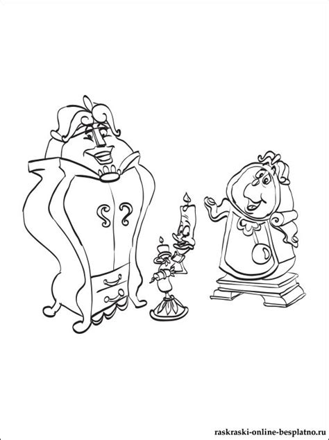 beauty and the beast characters coloring pages siudynet мебель из красавицы и чудовища раскраски для детей