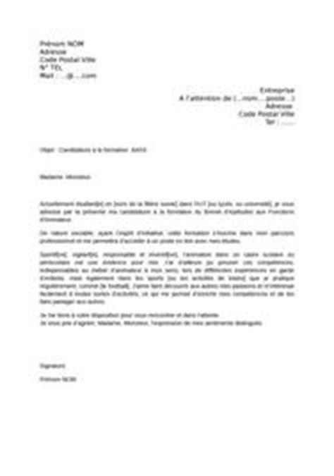 Lettre De Motivation Candidature Spontanée Pour N Importe Quel Poste Lettre De Motivation Bafa Employment Application