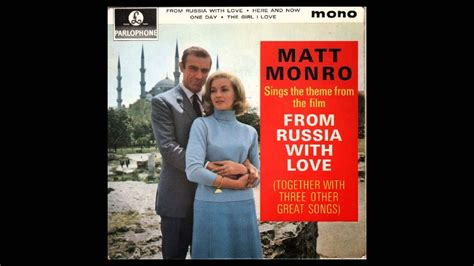 From With by From Russia With Soundtrack Www Imgkid The