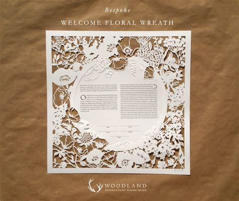 Handmade Ketubah - custom handmade papercut ketubah wedding vows