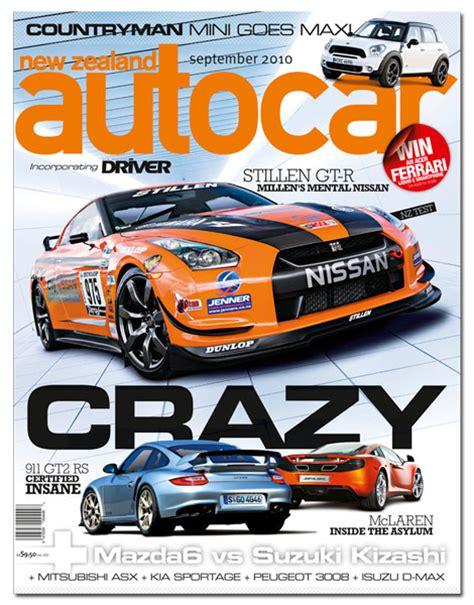 Stille Auto by Stillen Gt R On New Zealand Autocar Cover Stillen Garage