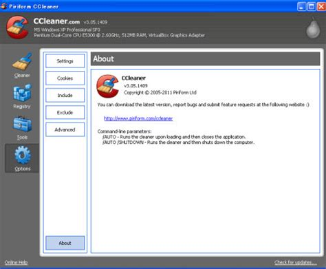 ccleaner eula ccleaner portable ダウンロード