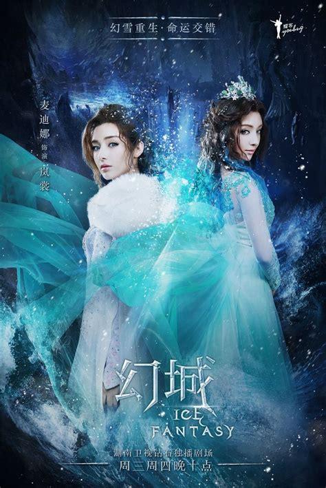 film drama fantasy 1000 images about my dramas on pinterest yang mi ha ji