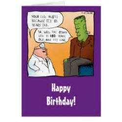 doctors birthday cards invitations zazzle co uk