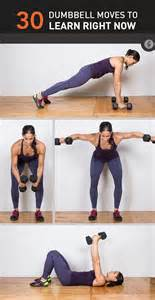 30 dumbbell exercises missing from your routine greatist