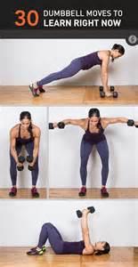 fitness samskarebyaha