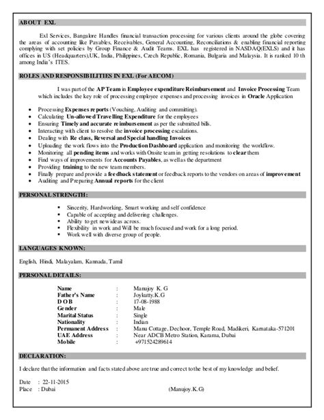 manujoy resume