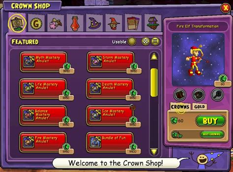 crown 4 in 1 by mithashop gold crown shop wizard101 chatandgames