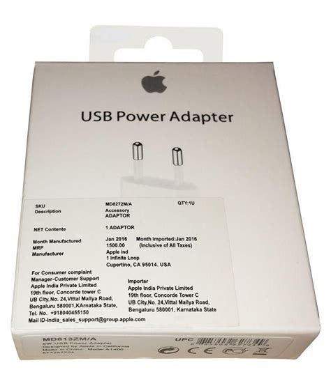 apple iphone 4 charger india apple md813zm a charger for iphone 4 4s 5 5c 5s 6