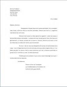 Lettre De Recommandation Fulbright Letter Of Application Lettre De Reference Exle