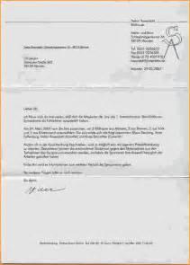 Praktikum Vorlage Arbeitgeber 3 Zusage Bewerbung Bewerbungsschreiben