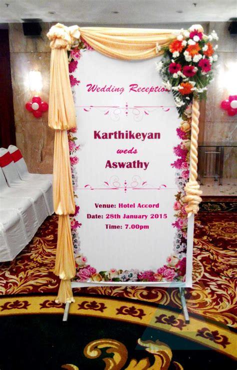 Wedding Name Board by Karthikeyan Aswathy Reception Name Board 171 Event
