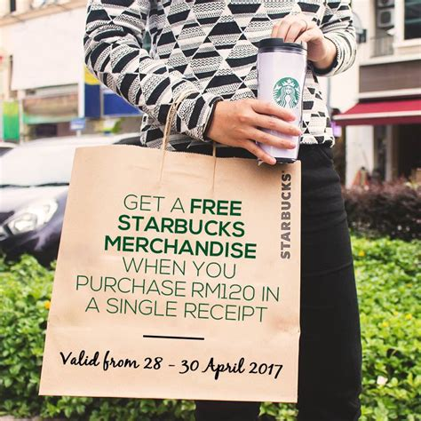 Free Merchandise Giveaways - starbucks free new merchandise giveaways promotion may 2017