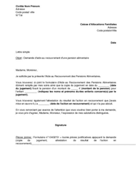 Lettre De Motivation Recouvrement Banque Lettre De Demande D Aide Au Recouvrement D Une Pension Alimentaire 224 La Caf Mod 232 Le De Lettre