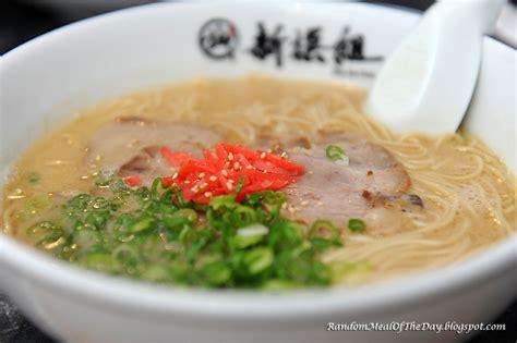 Ramen Hakata random meal of the day hakata ramen shinsengumi hakata ramen