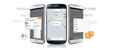 Hp Samsung Untuk aplikasi dan terbaik untuk hp samsung galaxy s5