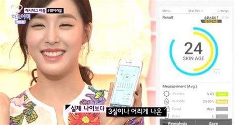 Ff Yoonwon Yoona Hamil Muda Tes Kulit Di Heart A Tag Tiffany Snsd Girang Lihat