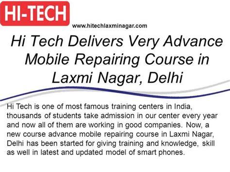 autocad tutorial in laxmi nagar delhi hi tech delivers very advance mobile repairing course in
