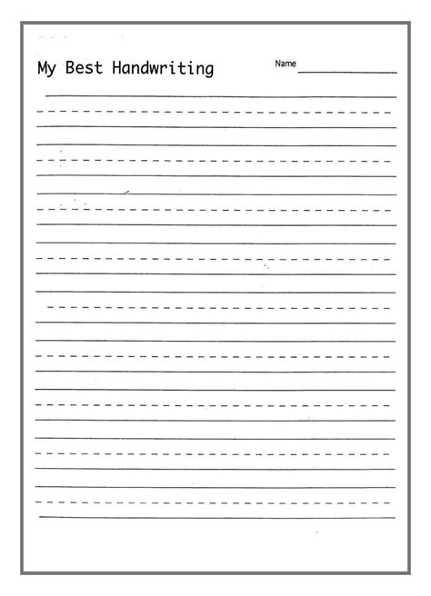 Blank Writing Sheets For Kindergarten Printable
