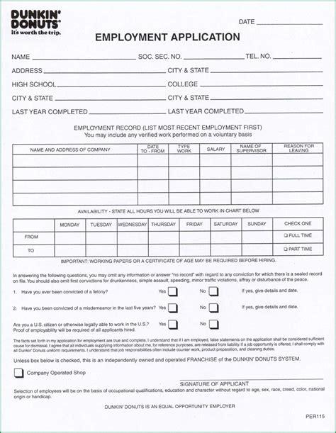 yogurtland job application pdf fill online printable free printable motel 6 job application form application