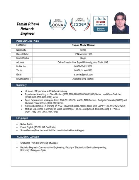 senior cisco network engineer exle resume tamim rihawi cv 2011