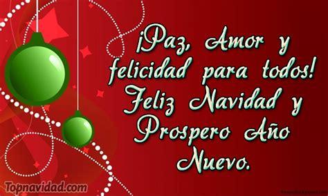 feliz navidad y prospero ano nuevo con frases y imagenes bonitas mensajes cortos para felicitar en navidad frases de