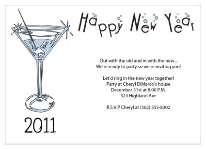 New Year Invitation Card Template Free by Printable New Years Invitations