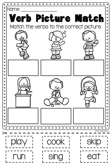 Noun And Verb Phrases Worksheets