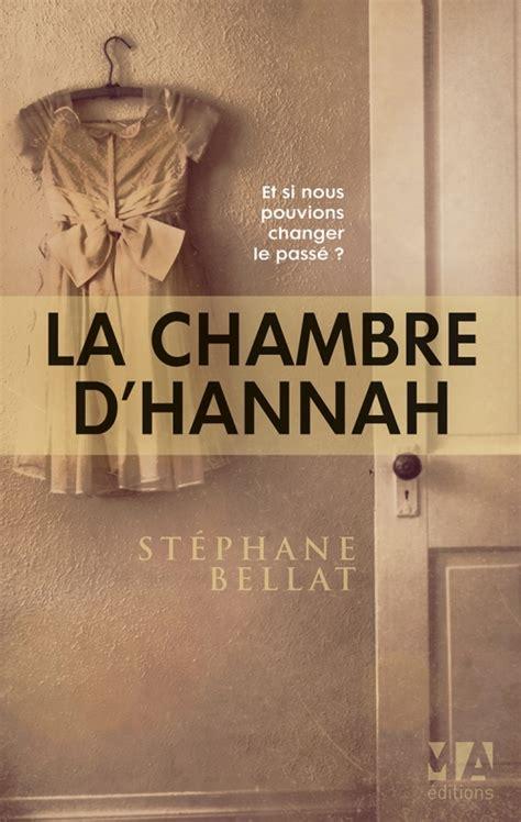 mã xico bizarro edition books la chambre d livraddict