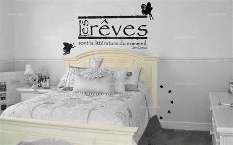 stickers muraux citations chambre stickers citation les r 234 ves sont la litt 233 rature du sommeil
