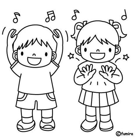 imagenes de albumes musicales dibujos ni 241 os bailando cerca amb google m 218 sica