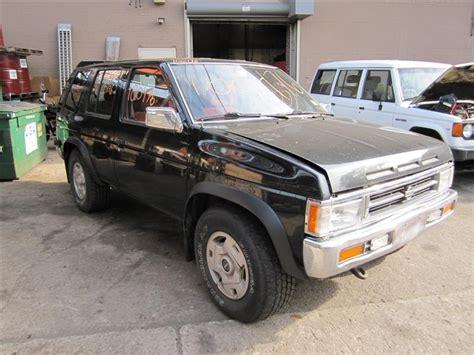 nissan pathfinder aftermarket parts 1994 nissan pathfinder aftermarket parts