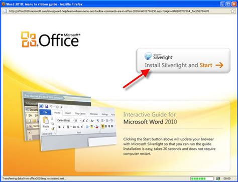 learn how to find office 2003 commands in office 2010