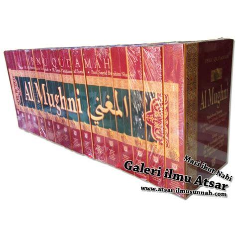 al mughni karya imam ibnu qudamah edisi lengkap 16 jilid