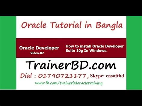 oracle xml tutorial 10g vote no on 017 install