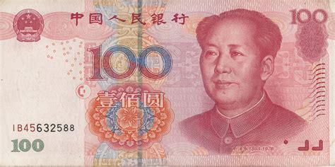 china 5 dollar bill 100 renminbi yuan counterfeit money detection