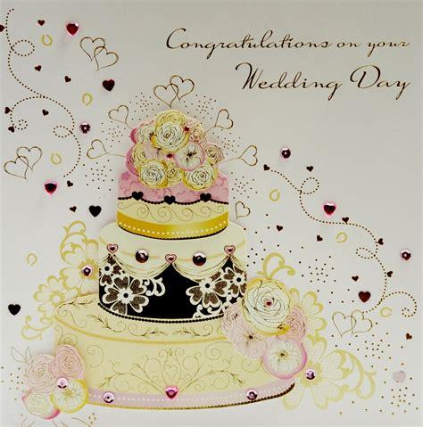 Congratulations Scraps, Pictures, Images, Graphics for