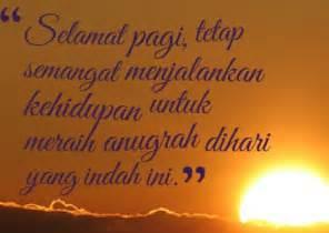 gambar motivasi semangat pagi quotes pictures